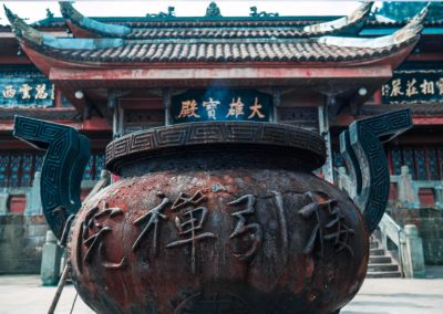 China Tour (2 Cities)